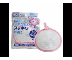 洗たくマグちゃん【株式会社 宮本製作所】